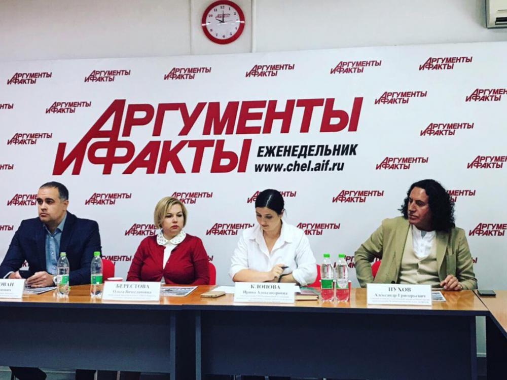 Эксперты Dipplex обсудили требования к пластической хирургии в редакции Аргументы и факты (Челябинск)
